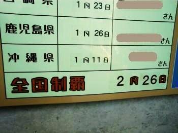 4.21 南吉記念館8