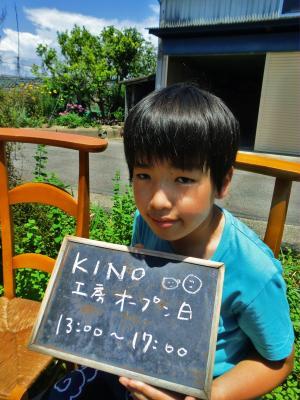 6.16 KINO工房販売2