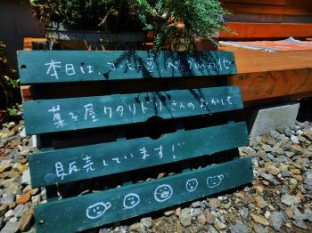 6.16 KINO工房販売3