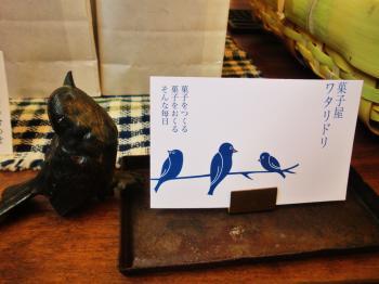 6.16 KINO工房販売6