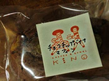 6.16 KINO12