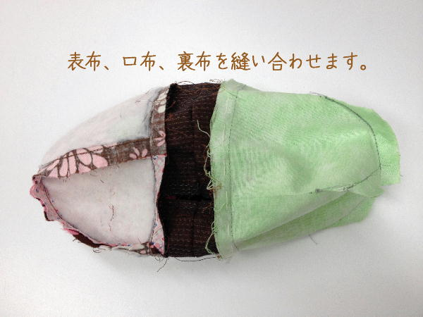 バネ口ポーチ3