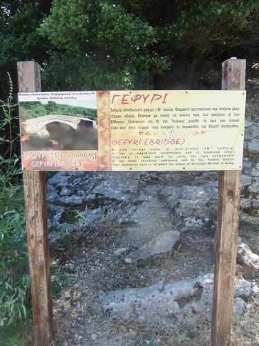タソス_テオロゴスで橋を目指す (1)