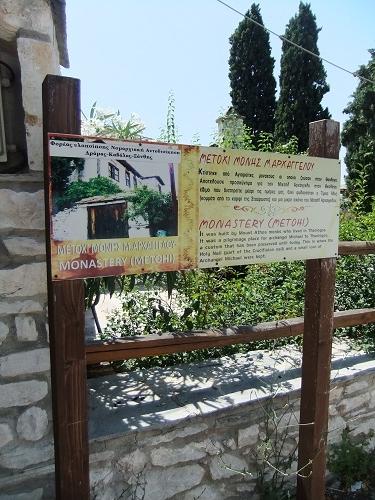 タソス_テオロゴスの村 (4)