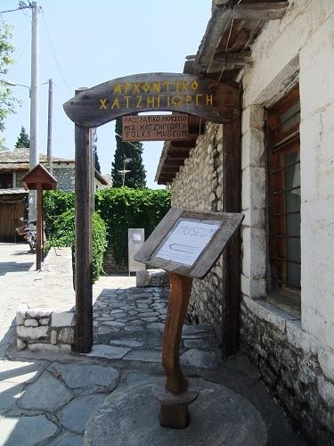 タソス_テオロゴスの民俗博物館 (2)