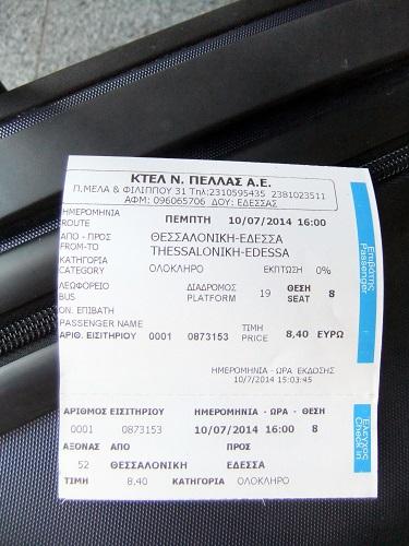 テサロニキからエデッサへ