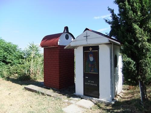 エデッサ_アギア・トリアダ修道院 (4)