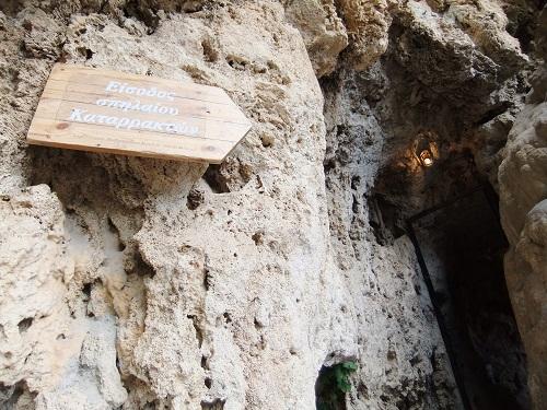 エデッサ_滝裏の洞窟 (2)