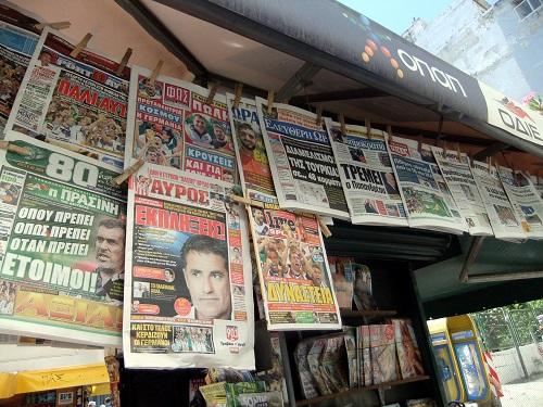 アテネ_ペリプテロの新聞