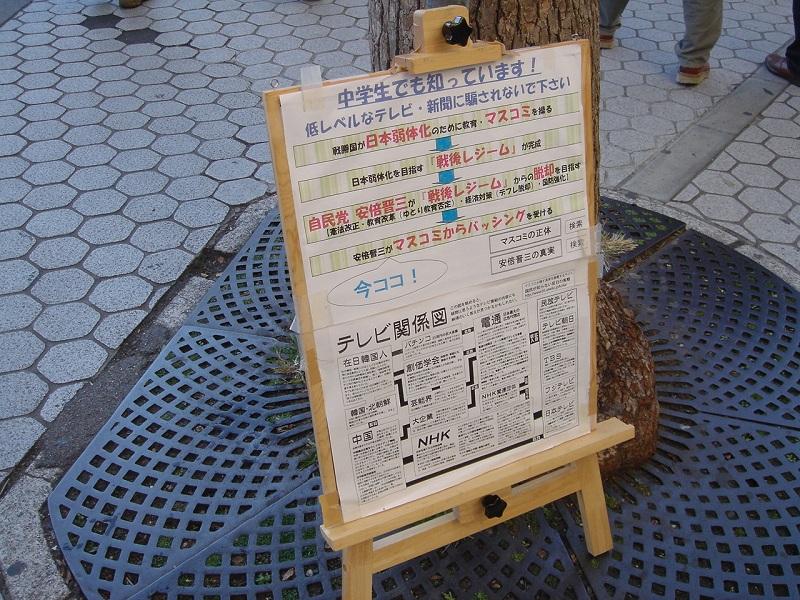 010_20121201223702.jpg
