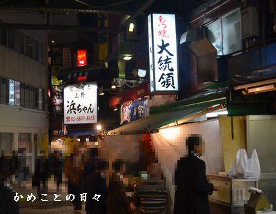 DSC_0267-dai.jpg