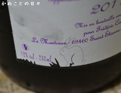 DSC_0337-la.jpg