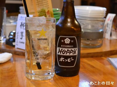 DSC_0442-hoppy.jpg