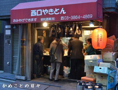 DSC_0451-yaki.jpg