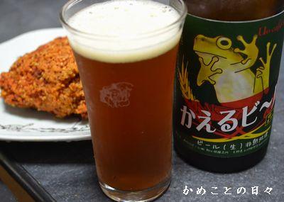 DSC_0457-beer.jpg