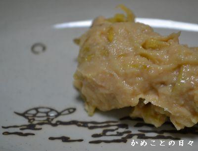 DSC_0605-wasa.jpg