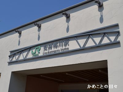 DSC_0616-eki.jpg