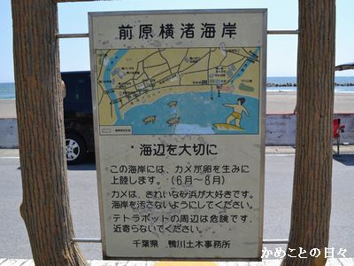 DSC_0620-kanban.jpg