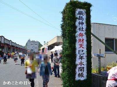 DSC_0634-jinja.jpg