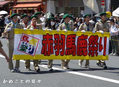 DSC_0675-baka.jpg