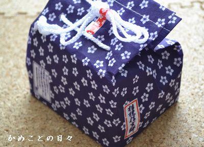 DSC_0703-shi.jpg