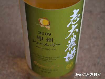 DSC_0771-wine.jpg