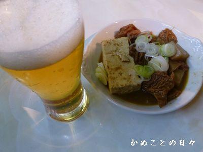 P1000671-beer.jpg