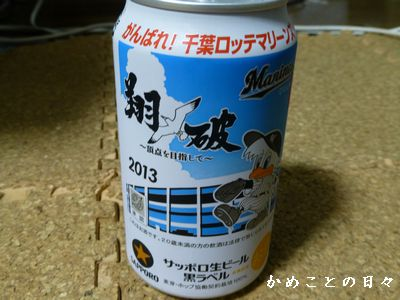 P1020637-beer.jpg