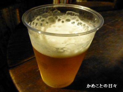 P1030628-beer.jpg