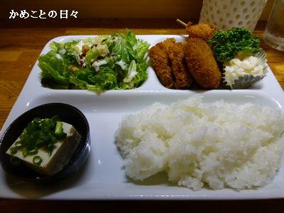 P1030795-lunch.jpg