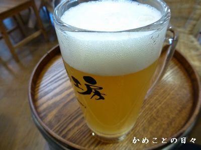 P1030870-beer.jpg