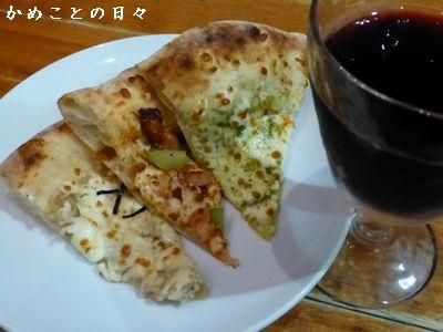 P1040022-pizza.jpg