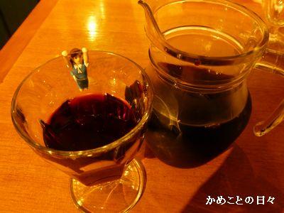 P1040410-wine.jpg