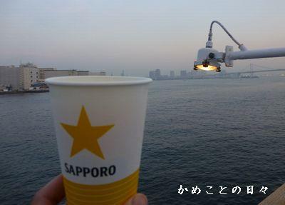 P1040639-beer.jpg