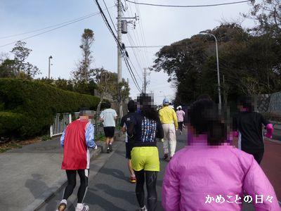 P1660629-run.jpg