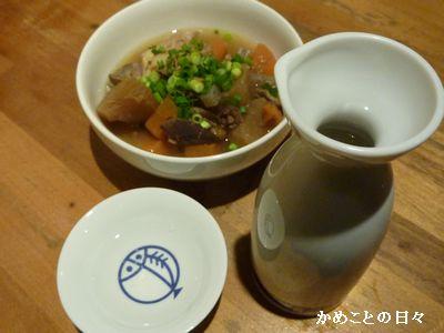 P1840271-sake.jpg