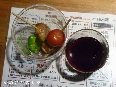 P1850239-wine.jpg