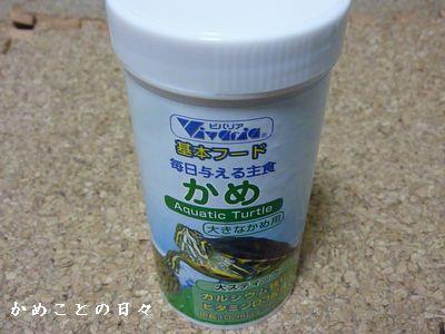 P1870255-foods.jpg