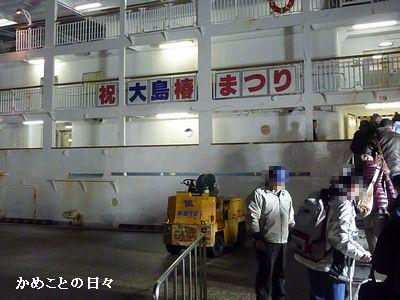 P1890368-ship.jpg
