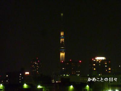 P1890375-sky.jpg