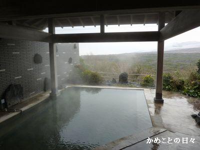 P1890422-yu.jpg