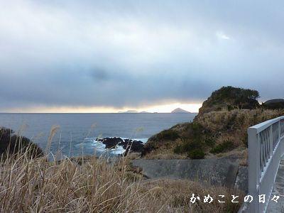 P1890868-yuu.jpg