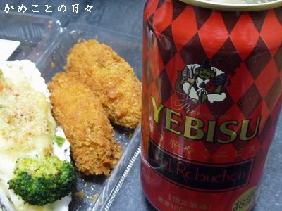 P1900432-beer.jpg