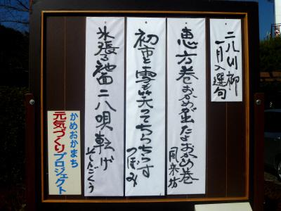 写本 -P1080622