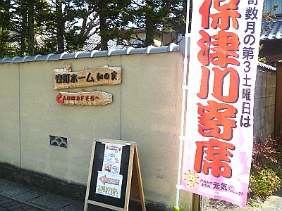 写本 -P1080723