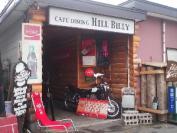 BurgerBar HILLBILLY