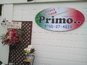 デリバリーフード Primo