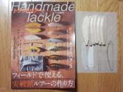 トラウトルアー Handmade & Tackle