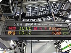 s0958.jpg