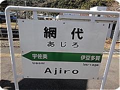 s0961.jpg